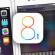 iOS 8.1 a jeho novinky
