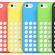 iPhone v obalu se po pádu z jednoho metru nesmí vůbec poškodit!
