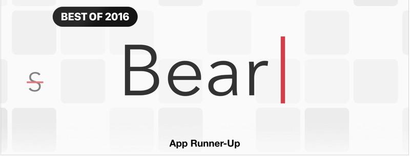 best of app store 2016