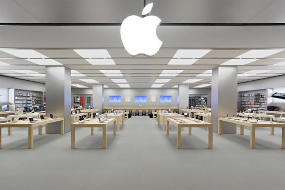 chatswoodchase hero - Apple Store je dole