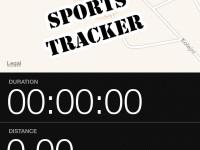 sportstracker 200x150 - iSport: Revoluční měření tepu