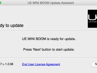 Snímek obrazovky 2014 12 19 v 11.13.30 200x150 - UE MINI BOOM - hlučný trpaslík (recenze)