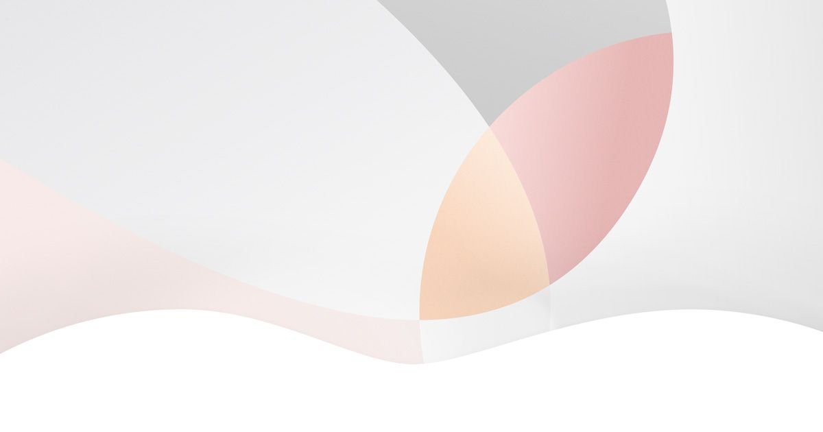 Kdy Apple představí iPhone 8