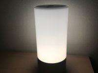 IMG 0988 e1524299100142 200x150 - Chytrou stolní lampu Yeelight využijete jak v pracovně, tak v ložnici