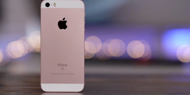 iPhone SE Rose Gold, Kdy přijde iPhone SE 2