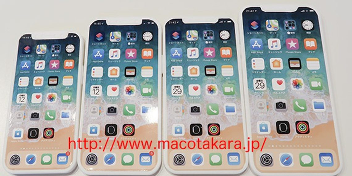 iPhone 12 makety