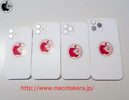 macotakara2020iphonelineup2 450x348 - iPhone 12 makety ukazují všechny velikosti letošní novinky